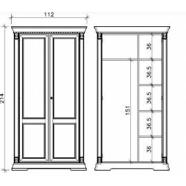 Шкаф 2-х дверный для одежды Palazzo Ducale Ciliegio Prama