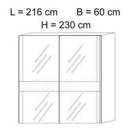 Шкаф-купе 2-дверный зеркальный Status Caprice White, размеры
