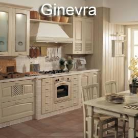 Кухня Stosa Cucine Ginevra, Италия