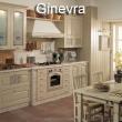 Кухня Stosa Cucine Ginevra, Италия - Фото 1