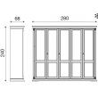 Шкаф 5-дверный Palazzo Ducale Ciliegio Prama 71CI05AR - Фото 2