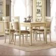Стол прямоугольный раздвижной 140/230 см Palazzo Ducale Laccato Prama 71BO53 - Фото 1