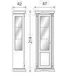 Витрина 1-дверная Prama Palazzo Ducale Ciliegio, левая 71CI12 - Фото 4