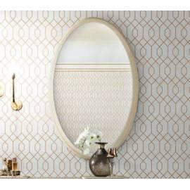 Зеркало Magic коллекции Altea Camelgroup