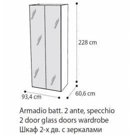 Покрытие Серебристая берёза с глянцем Шкаф 2 дверный Platinum Camelgroup с зеркалами