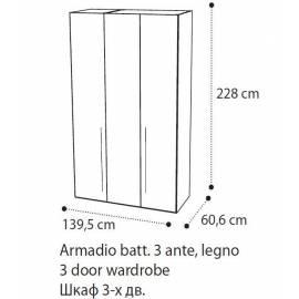 Шкаф 3 дверный Platinum Camelgroup без зеркал