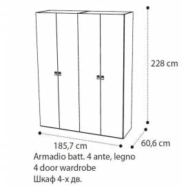 Шкаф 4 дверный Onda Camelgroup без зеркал