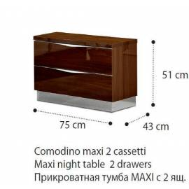 Прикроватная тумба maxi Onda Walnut Camelgroup