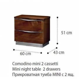 Прикроватная тумба mini Onda Walnut Camelgroup