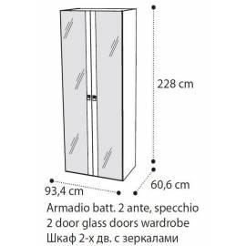 Шкаф 2 дверный Onda Walnut Camelgroup с зеркалами