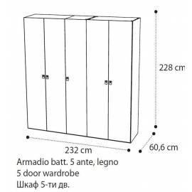 Шкаф 5 дверный Onda Walnut Camelgroup без зеркал
