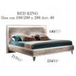 Кровать 200х200 Arredo Classic Adora Ambra, King Size, арт. 40 - Фото 3