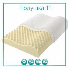 Подушка Memory Foam Vegas 11, с эффектом памяти