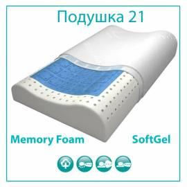 Подушка Memory Foam Vegas 21, профилированная с охлаждающим гелем