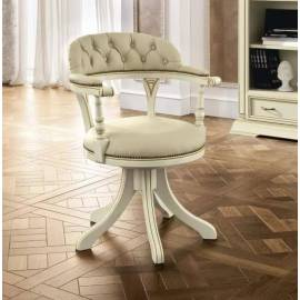 Кресло рабочее Avorio Camelgroup, низкое