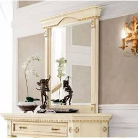 Зеркало для консоли Palazzo Ducale Laccato Prama