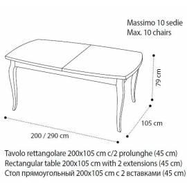 Стол обеденный 200/290 Camelgroup Fantasia Noce, прямоугольный раскладной