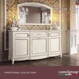 Гостиная Camelgroup Fantasia Day Bianco Antico, Италия