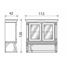 Надстройка для 2-х дверного прилавка Palazzo Ducale Ciliegio Prama
