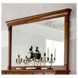 Зеркало Palazzo Ducale Ciliegio Prama 71CI18